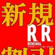 「新規の方 限定 オープンから16時まで フリー限定♡」10/18(金) 15:00 | RED,ROSEのお得なニュース