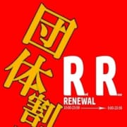 「【熊本ソープ RED ROSE】お得情報!団体割引 3000円割引❤」10/20(日) 22:31   RED,ROSEのお得なニュース