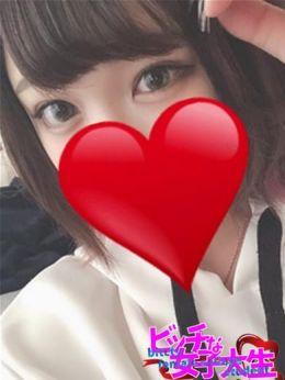 あんじゅ | ビッチな女子大生 女子大生と秘密の関係 - 静岡市内風俗