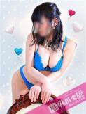 成田|巨乳倶楽部でおすすめの女の子