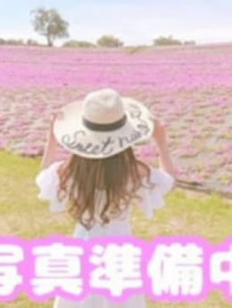 【新人】なつ | バレンタイン - 福山風俗