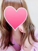 【体験】こはく|バレンタインでおすすめの女の子