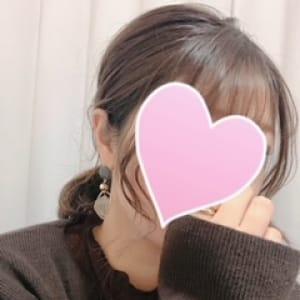「♡『Valentine-バレンタイン-』オープン♡チェンジ・キャンセル無料♡」10/17(日) 09:45 | バレンタインのお得なニュース