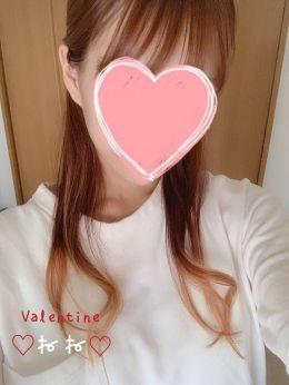 ねね | バレンタイン - 福山風俗