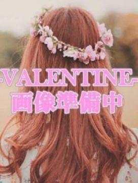 さな バレンタインで評判の女の子