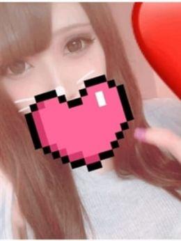 ひかる | ギャルチャンネル - 名古屋風俗