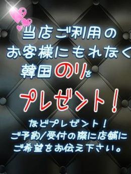 台湾姫9.999 | 台湾姫9.999 - 長野・飯山風俗