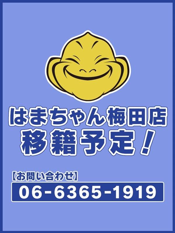 ゆきちゃん(そいねんね -ちょっとHなノーブラ密着添い寝専門店-【京橋】)のプロフ写真1枚目