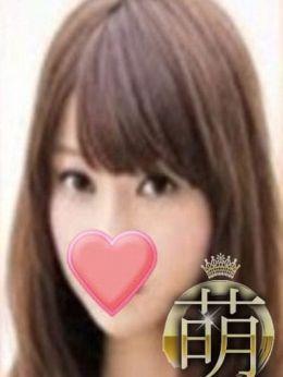 マリア | 萌えエッチLADIES - 倉敷風俗