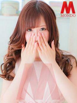 みらい | MONDO - 倉敷風俗