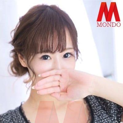 たまき   MONDO(倉敷)