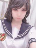 ともみ【アロマコース】|AROMA CANDY佐賀店でおすすめの女の子