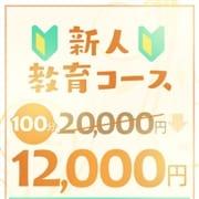 5月イベント【新人教育コース】 出張アロマ アロマオレンジ