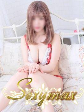 かりん|SEXY MAXで評判の女の子