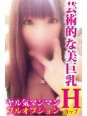 ゆりあ|渋谷デリヘル倶楽部でおすすめの女の子