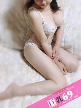 さくら(新人) | 巨乳69 - つくば風俗
