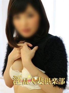 山田みや|淫乱人妻倶楽部で評判の女の子