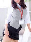 まどか|美人社長秘書でおすすめの女の子