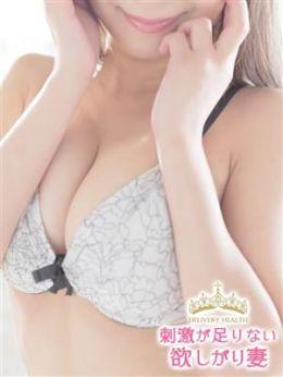 霧島ゆりこ | 奥様デリ改革 - 蒲田風俗