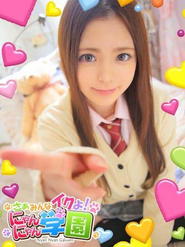 鶴田かな※AV女優(さぁみんなイクよ!にゃんにゃん学園)のプロフ写真1枚目