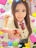 鶴田かな※AV女優 さぁみんなイクよ!にゃんにゃん学園でおすすめの女の子