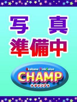 もも   赤羽CHAMP(チャンプ) - 池袋風俗