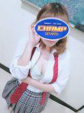 No96安藤 赤羽CHAMP(チャンプ)でおすすめの女の子