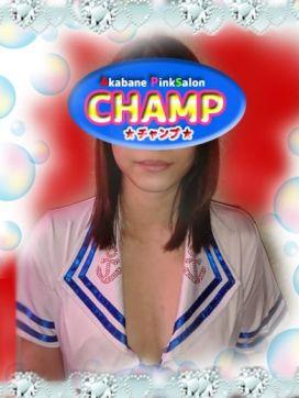 マキ 赤羽CHAMP(チャンプ)で評判の女の子