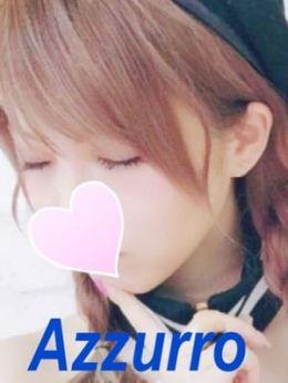 まりん | 福岡 博多高級メンズアロマ Azzurro-アズーロ- - 中洲・天神風俗