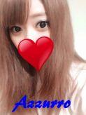 はるな 福岡 博多高級メンズアロマ Azzurro-アズーロ-でおすすめの女の子