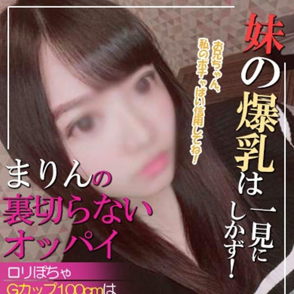 まりん☆興奮度 No.1☆