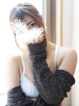 レイカ☆甘~い可愛さ☆ | 素人専門デリヘルScoop! - 鹿児島市近郊風俗