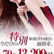 ◆◆尼崎ガマン割◆◆70分13,200円!!!(税込み)|人妻だってガマンできない尼崎