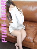 ゆめかちゃん|Pink-Bear・難波店でおすすめの女の子