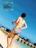 ふうか|Sillky(シルキー)でおすすめの女の子