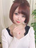 れお【小悪魔系美女】|厳選美女専門デリバリー STELLA TOKYOでおすすめの女の子