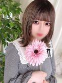 みら【ロリ完全業界未経験】|厳選美女専門デリバリー STELLA TOKYOでおすすめの女の子