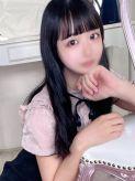 ゆめ【清楚系ロリ美少女】|厳選美女専門デリバリー STELLA TOKYOでおすすめの女の子