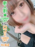 うた【全OP可!小悪魔系痴女】 厳選美女専門デリバリー STELLA TOKYOでおすすめの女の子