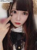 なぎさ【変態ロリ巨乳】|厳選美女専門デリバリー STELLA TOKYOでおすすめの女の子