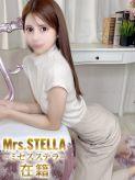 白咲 みりあ 厳選美女専門デリバリー STELLA TOKYOでおすすめの女の子