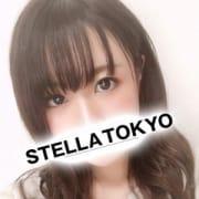 「◆超!!新人限定割引◆」12/10(火) 11:14   厳選美女専門デリバリー STELLA TOKYOのお得なニュース