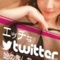 厳選美女専門デリバリー STELLA TOKYOの速報写真