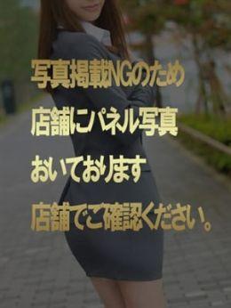 葉山 秘書 | PHOENIX(フェニックス)鳥栖店 - 佐賀市近郊風俗