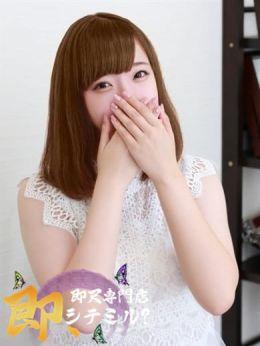 乃風(のかぜ) | 即尺専門店 即、シテミル? - 金沢風俗