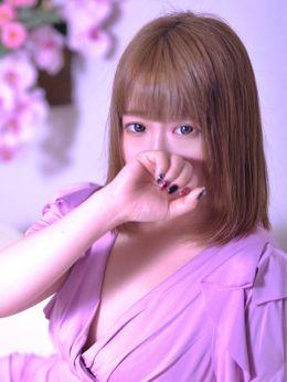 UINA | フーバー・レディ(fuber LADY) - 新大阪風俗