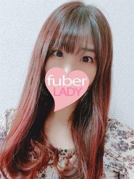 ゆりの|フーバー・レディ(fuber LADY)で評判の女の子