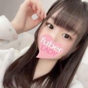 『完全にイケる7000円割引EVENT』開催中|フーバー・レディ(fuber LADY)