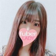 『完全にイケる7000円割引EVENT』開催中 フーバー・レディ(fuber LADY)