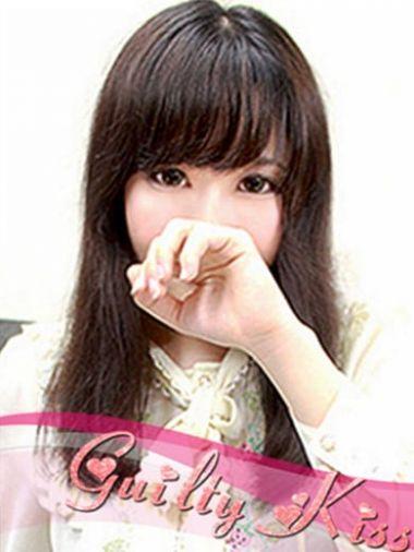 わかな|Guilty Kiss - 舞鶴・福知山風俗